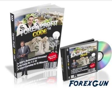 Торговая система Forex Profit Code - скачать бесплатно!