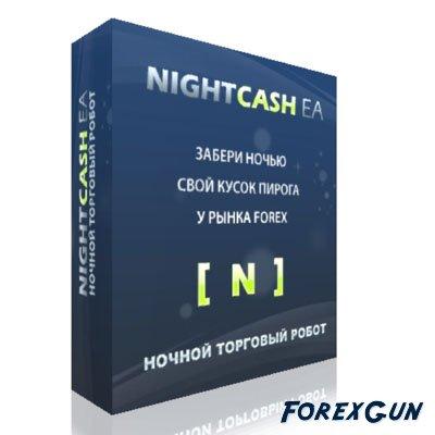 Советник NIGHTCASH EA - скачать бесплатно!