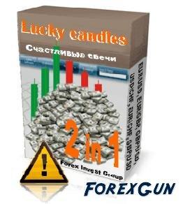 Советник Lucky-Candles-2in1- скачать бесплатно!