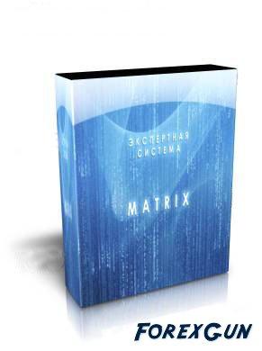 Советник Matrix - скачать бесплатно!