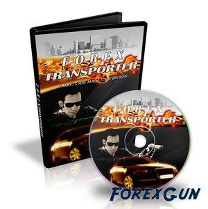 Советник Forex Transporter - скачать бесплатно!