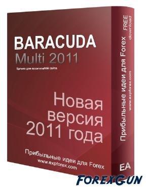 Exp - MULTI BARACUDA 2011 - Мультивалютная версия