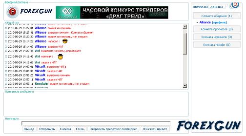 Форекс календарь 8 января 2010 профессиональный forex старт скачать бесплатно
