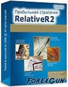 Автоматическая торговая система RelativeR2 - путь новичка в мир форекса