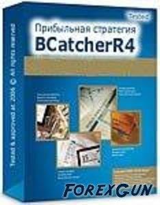 Автоматическая торговая система BCatcherR4 - тренд будет взят!