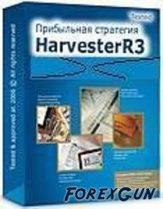 Автоматическая торговая система HarvesterR3 - путь к успеху трейдера на фор ...