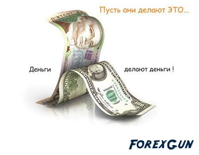 Forex для чайников