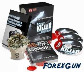 Форекс программа ForexKiller - генерация торговых сигналов!