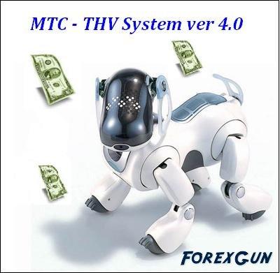 Механическая торговая система THV ver 4.0 - для профессиональной работы!