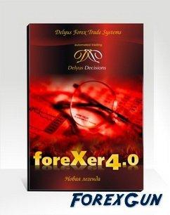 """Forex советник """"Forexer 4.0 и 4.1"""" скальпинговый торговый робот!"""