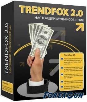 Forex советник TrendFox ver 2.0 - мультивалютный торговый эксперт!