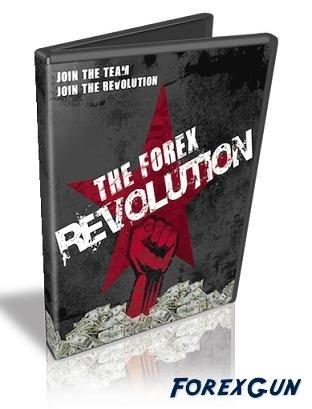 Forex советник REVOLUTION - революционный подход к техническому анализу!
