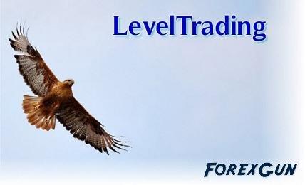 Механическая торговая система LevelTrading - новые горизонты рынка Форекс!