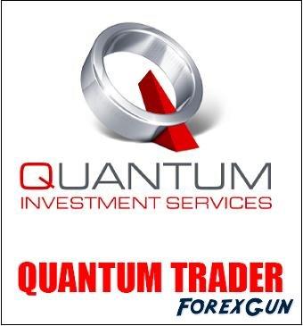 """Автоматическая торговая система """"QUANTUM TRADER ELITE ver. 5.0""""- будь всегда в профите!"""