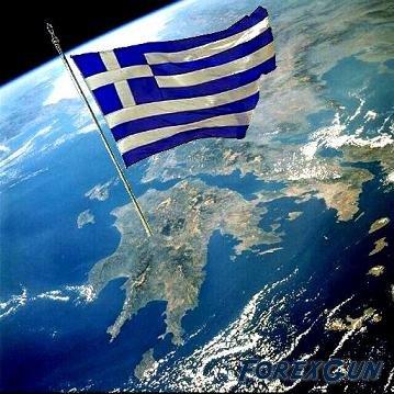 """FOREX4YOU - """"Пятый пакет помощи для Греции""""!"""