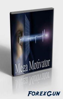 Психология трейдинга Mega Motivator, скачать бесплатно?