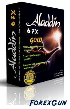 Aladdin 6FX Gold форекс советник скачать бесплатно?