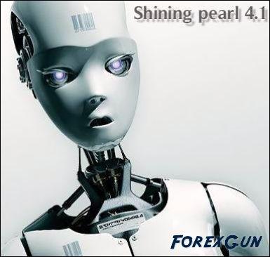 Советники форекс: Shining pearl 4.1 скачать бесплатно?