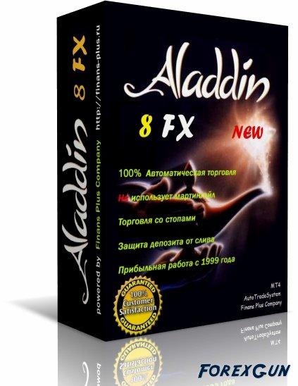 Форекс - aladdin5fx gold 100$ на forexstart действительно