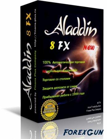 Советники форекс: Aladdin 8 FX скачать бесплатно?