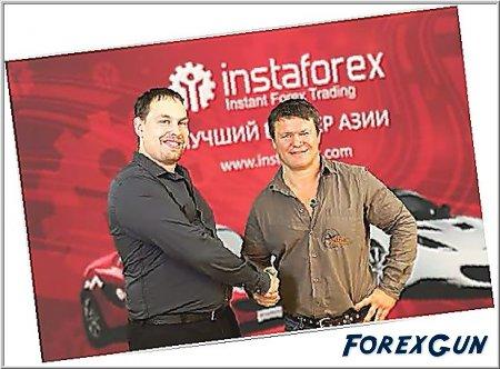 Что общего у ИнстаФорекс и Олега Тактарова?