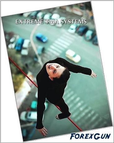 Механическая торговая система Extreme Tma System!